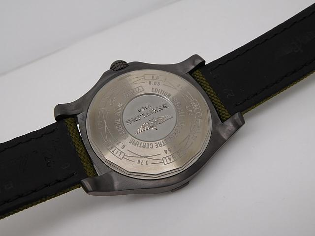 Replica Breitling Avenger Blackbird Caseback